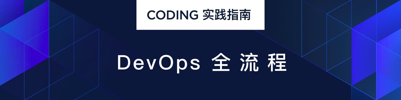 https://coding-net-production-pp-ci.codehub.cn/8d11fe06-e31d-4ffd-b909-356811760c74.png _我要知道_郭雄飞